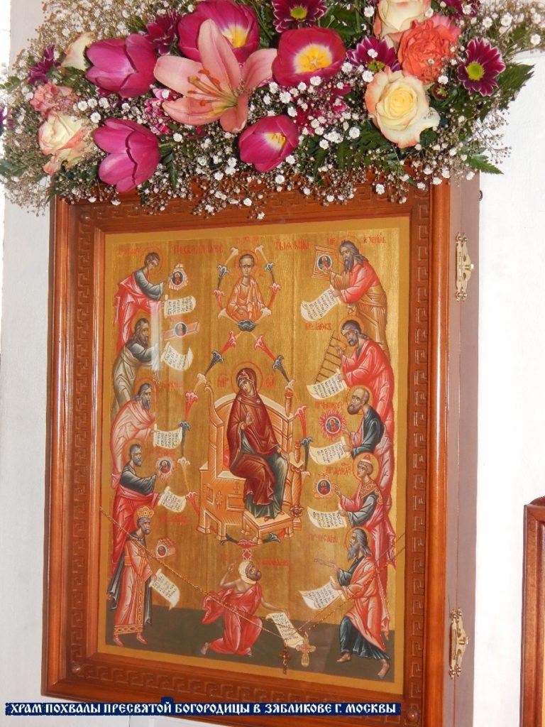Православный календарь. Март 2018 года. Праздники и посты